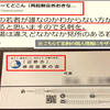 反「県民投票」運動の実態 - 沖縄自民のよき友、ボギーてどこん (手登根安則) さんがどんな方か、まだ知らない方たちへ。とにかく悪質な「デマ」「ウソ」「サラシ」で有名です。