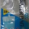 【100均便利商品:ペチャンコ水筒】大量の水を持ち運べ、ウォッシャー液補充が捗る