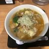 けやきで味噌ラーメン(北海道・新千歳空港)