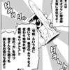 武田弘光『マケン姫っ!』21巻でドラえもんネタが登場!あの美人学園長も出てくるぞ!