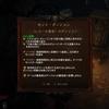 【Diablo3】バーバリアン「レコーの遺産」セットダンジョン攻略