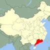 中国香港の偽物シャネル・ヴィトン・エルメスなどブランド事情について調べてみました