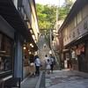 日本一の温泉県