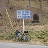 GWサイクリング その3 - 0504 国道152号