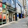 モーニング@MORIVA COFFFEE / 名古屋駅