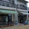 愛知県名古屋市 児童施設のオーニングテント