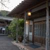 島根へひとり旅 その③ はたご小田温泉