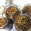 生姜と蜂蜜と黒酢