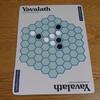 Yavalath (ヤバラス)
