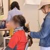 車中泊特別編・プロによる妻のヘアメイク/自作 バンコン キャンピングカー 〜イベントで、妻も笑顔でみなえがお〜