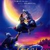 Aladdin♡