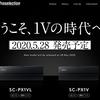 EPSON、インクジェットプリンタ プロセレクションの新製品 登場!