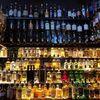 【おすすめBAR】Saketryの-Share Bar-。BARに行きたいけど、なかなか行きにくいそんなあなたに知ってほしい企画!!