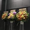 ナオト ファン感謝祭&Zepp ツアー始まったよ!