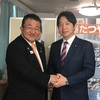 総務大臣政務官を務められている、小倉將信(おぐら まさのぶ)衆議院議員が、私の事務所に来訪して下さいました。