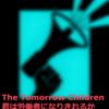 【PS4】さよなら労働者たちよ。【The Tomorrow Children、サービス終了】