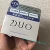 【毛穴の黒ずみ解消!】DUO(デュオ) ザ クレンジングバーム ホワイト