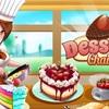 【Dessert Chain:クッキングデザートカフェ】最新情報でとことん攻略してDessert Chain:クッキングデザートカフェを遊びまくろう!【iOS・Android・リリース・攻略・リセマラ】新作スマホゲームのDessert Chain:クッキングデザートカフェが配信開始!