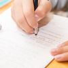効率的な勉強方法:語彙編②