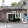 聖水のお洒落カフェ onion