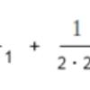 円周率の望みの桁を直接計算する法