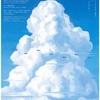 [特別展]★Art and Air 空と飛行機をめぐる、芸術と科学の物語 苫小牧市美術博物館開館3周年記念特別展