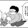 (0114話)今日のちゃんこ