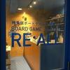 神楽坂のボードゲームカフェ『RE:ALL』に行ってきた。