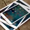 iPad mini 5!?の発売日の噂