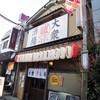 大衆酒場マルカツ@東小金井で花見酒の余韻を楽しむ