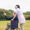 【家族向け】どういった介護施設に入居したら良いの?現場介護士が語ります