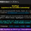 日本語環境向けにカスタムしたmopimopi2を公開します