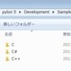 Basler pylonサンプルソフトを試す(Chunk data編)