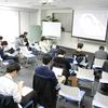 エンジニア交流会~マル秘?!こだわりの社内ツール大公開!~ 2016/12/21