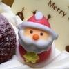 12月25日(水)クリスマス2019
