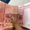 キャッシュレス化が著しい中国の深センで行われる100元札のババ抜き