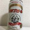 新潟 エチゴビール ビアブロンド