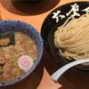 食レポ B級グルメ 六厘舎(東京駅一番街ラーメンストリート内)
