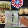 【お家で!】鍋で作る簡単燻製