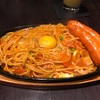 第四回 熊本カフェ巡り Restaurant&Bar TERU (ナポリタンが美味しい)