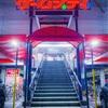 圧倒的ゲームシティ【夜さんぽスナップ写真】