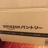 Amazonでパントリー利用&シャンプー購入