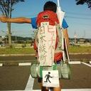 人情ヒッチハイクで3回目の日本縦断!