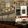朝の東武鉄道