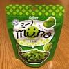 ミーノ miino そら豆 しお味は、農家の息子も認める美味しさ。ほぼそら豆で、ビールが欲しくなるお菓子。