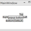 WPF4.5入門 その40 「Popup、ToolTip、TextBox、Image、MediaElementコントロール」