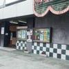 レトロすぎる映画館「高崎電機館」と「中央銀座通り商店街」【群馬県】