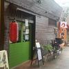 西新 ワラダマ 関西風お好み焼きのお店で美味しい日替わりランチがオススメ