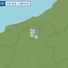 午後1時09分頃に長野県北部で地震が起きた。