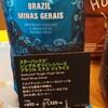 スターバックスのシングルオリジンシリーズ「ブラジル ミナス ジェライス」を買ってみました♪